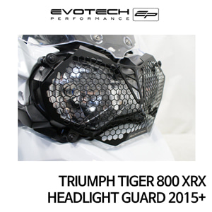 트라이엄프 TIGER800XRX HEADLIGHT GUARD 2015+ 에보텍