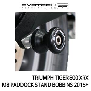 트라이엄프 TIGER800XRX M8 스윙암후크볼트슬라이더 2015+ 에보텍