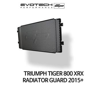 트라이엄프 TIGER800XRX 라지에다가드 2015+ 에보텍