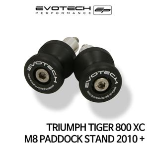 트라이엄프 TIGER800XC M8 PADDOCK STAND 2010 + 에보텍