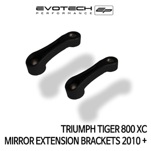트라이엄프 TIGER800XC MIRROR EXTENSION BRACKETS 2010 + 에보텍