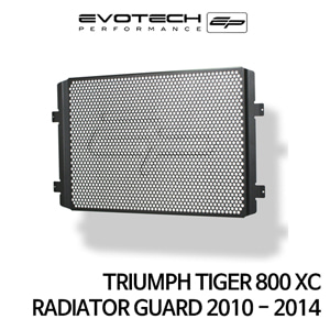 트라이엄프 TIGER800XC 라지에다가드 2010-2014 에보텍