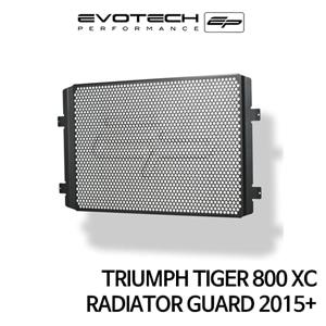트라이엄프 TIGER800XC 라지에다가드 2015+ 에보텍
