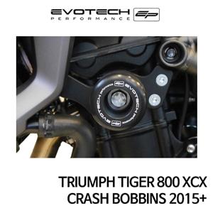 트라이엄프 TIGER800XCX CRASH BOBBINS 2015+ 에보텍