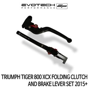 트라이엄프 TIGER800XCX 접이식클러치브레이크레버세트 2015+ 에보텍