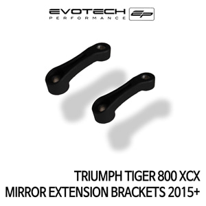 트라이엄프 TIGER800XCX MIRROR EXTENSION BRACKETS 2015+ 에보텍