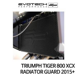 트라이엄프 TIGER800XCX 라지에다가드 2015+ 에보텍