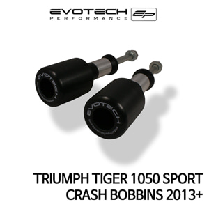 트라이엄프 TIGER1050 SPORT CRASH BOBBINS 2013+ 에보텍
