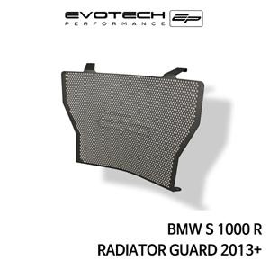 BMW S1000R 라지에다가드 2013+ 에보텍