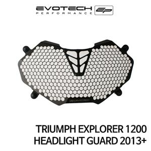 트라이엄프 EXPLORER1200 HEADLIGHT GUARD 2013+ 에보텍