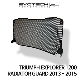 트라이엄프 EXPLORER1200 라지에다가드 2013-2015 에보텍