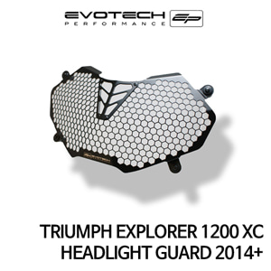 트라이엄프 EXPLORER1200XC HEADLIGHT GUARD 2014+ 에보텍