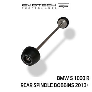 BMW S1000R 리어휠스윙암슬라이더 2013+ 에보텍