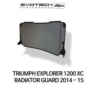 트라이엄프 EXPLORER1200XC 라지에다가드 2014-15 에보텍