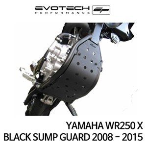 야마하 WR250X BLACK SUMP GUARD 2008-2015 에보텍
