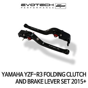 야마하 YZF-R3 접이식클러치브레이크레버세트 2015+ 에보텍