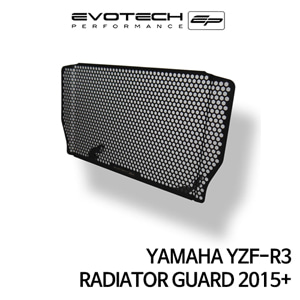야마하 YZF-R3 라지에다가드 2015+ 에보텍