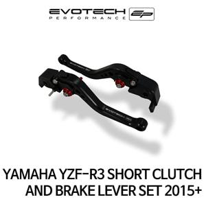 야마하 YZF-R3 숏클러치브레이크레버세트 2015+ 에보텍