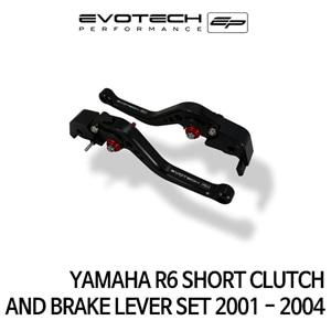 야마하 R6 숏클러치브레이크레버세트 2001-2004 에보텍