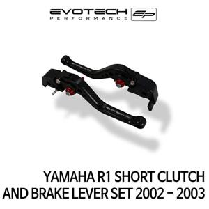 야마하 R1 숏클러치브레이크레버세트 2002-2003 에보텍