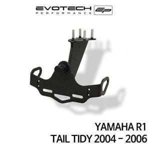 야마하 R1 번호판휀다리스키트 2004-2006 에보텍