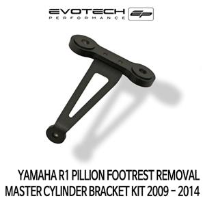 야마하 R1 PILLION FOOTREST REMOVAL MASTER CYLINDER BRACKET KIT 2009-2014 에보텍