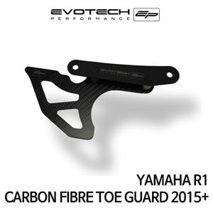 야마하 R1 CARBON FIBRE TOE GUARD 2015+ 에보텍