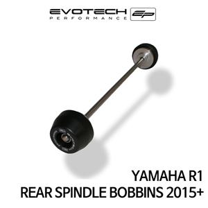 야마하 R1 리어휠스윙암슬라이더 2015+ 에보텍