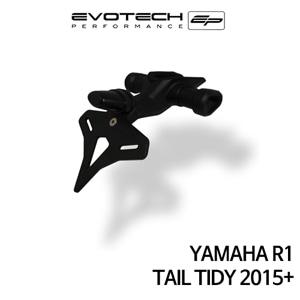 야마하 R1 번호판휀다리스키트 2015+ 에보텍