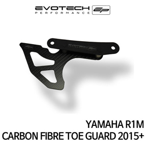 야마하 R1M CARBON FIBRE TOE GUARD 2015+ 에보텍