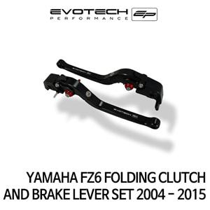 야마하 FZ6 접이식클러치브레이크레버세트 2004-2015 에보텍
