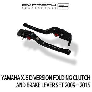 야마하 XJ6 DIVERSION 접이식클러치브레이크레버세트 2009-2015 에보텍