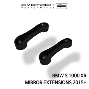 BMW S1000XR MIRROR EXTENSIONS 2015+ 에보텍