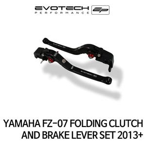 야마하 FZ-07 접이식클러치브레이크레버세트 2013+ 에보텍