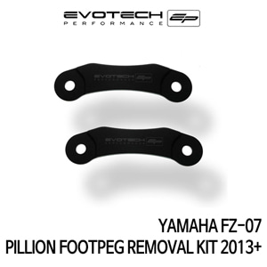 야마하 FZ-07 PILLION FOOTPEG REMOVAL KIT 2013+ 에보텍