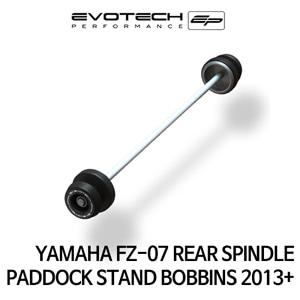 야마하 FZ-07 REAR SPINDLE 스윙암후크볼트슬라이더 2013+ 에보텍