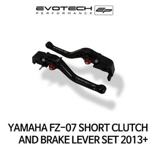 야마하 FZ-07 숏클러치브레이크레버세트 2013+ 에보텍