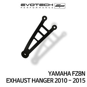야마하 FZ8N EXHAUST HANGER 2010-2015 에보텍