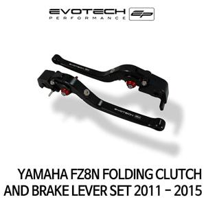야마하 FZ8N 접이식클러치브레이크레버세트 2011-2015 에보텍