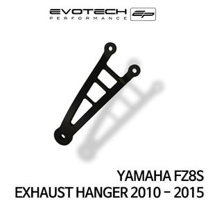 야마하 FZ8S EXHAUST HANGER 2010-2015 에보텍