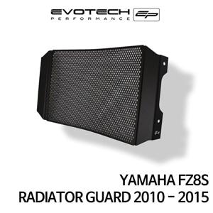 야마하 FZ8S 라지에다가드 2010-2015 에보텍