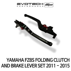 야마하 FZ8S 접이식클러치브레이크레버세트 2011-2015 에보텍
