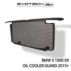 BMW S1000XR 오일쿨러가드 2015+ 에보텍