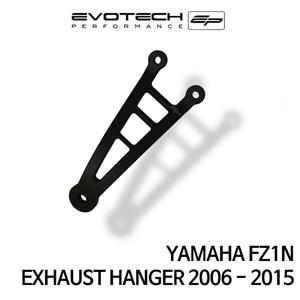 야마하 FZ1N EXHAUST HANGER 2006-2015 에보텍