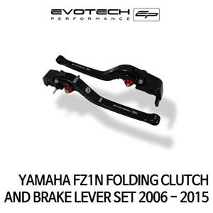 야마하 FZ1N 접이식클러치브레이크레버세트 2006-2015 에보텍