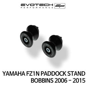야마하 FZ1N 스윙암후크볼트슬라이더 2006-2015 에보텍
