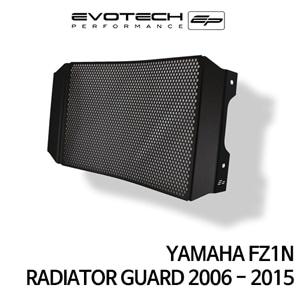야마하 FZ1N 라지에다가드 2006-2015 에보텍