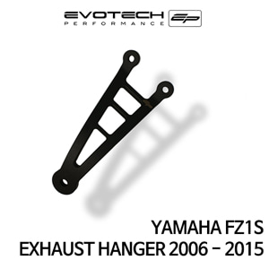 야마하 FZ1S EXHAUST HANGER 2006-2015 에보텍