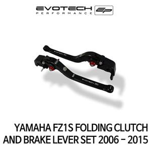 야마하 FZ1S 접이식클러치브레이크레버세트 2006-2015 에보텍