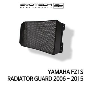 야마하 FZ1S 라지에다가드 2006-2015 에보텍
